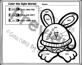 Color By Sight Word For Kindergarten {Spring Edition}
