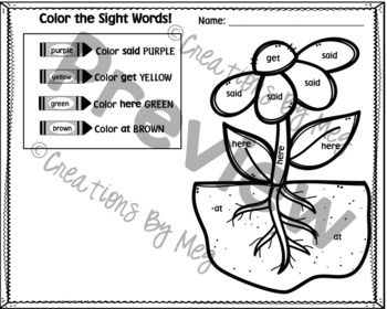 Color By Sight Word For Kindergarten {Spring Object Edition}