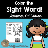 Color By Sight Word For Kindergarten {Summer Kid Edition}
