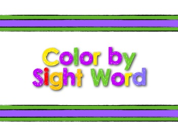 Color By Sight Word - Fry's First 100 Words