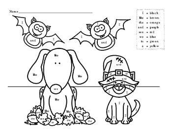 Color By Sight Words - Kindergarten - Journeys Sight Words - Units 1 & 2