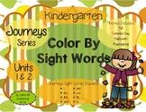 Color By Sight Words - Kindergarten - Journeys Sight Words
