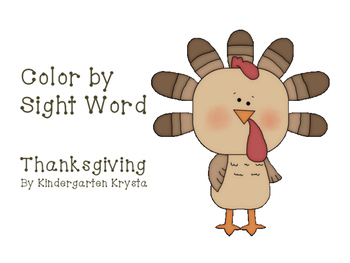 Color by sight word plus template thanksgiving by kindergarten krysta color by sight word plus template thanksgiving maxwellsz