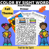 Color By Sight Word (Pre-Primer/Primer) Fall Theme