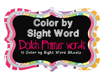 Color By Sight Word Printable Sheets | Dolch Primer Words
