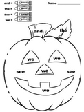 Color By Sight Word Pumpkin - Free