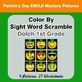 Color By Sight Word Scramble - St. Patrick's Day Emoji - Dolch 1st Grade