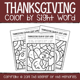 Color By Sight Word Thanksgiving Worksheets