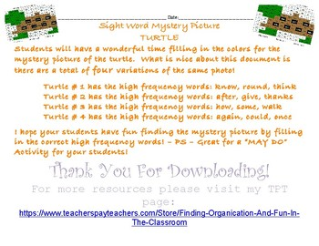 Color By Sight Word - Turtle