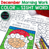 Christmas Color By Sight Word Worksheets December Morning Work