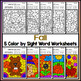 Color By Sight Word Worksheets Fall Morning Work