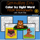 Color By Sight Word Worksheets GROWING BUNDLE Morning Work