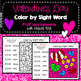 Color By Sight Word Worksheets GROWING BUNDLE Christmas Winter