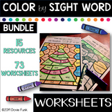 Color By Sight Word Worksheets GROWING BUNDLE Winter Valentines Day