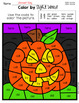 Color By Sight Word Worksheets Halloween Morning Work