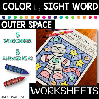 Color By Sight Word Worksheets Outer Space Morning Work