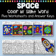 Space Color By Sight Word Worksheets Morning Work