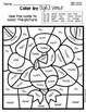 Thanksgiving Color By Sight Word Worksheets Morning Work