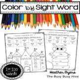 Color By Sight Word {coloring pages} Fry's first 100 words