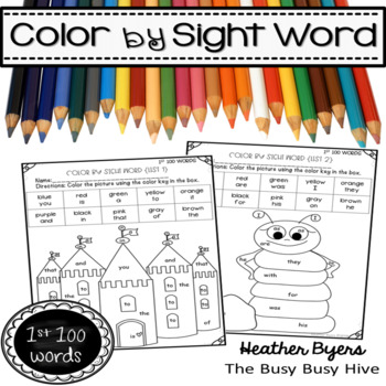 Color By Sight Word coloring pages