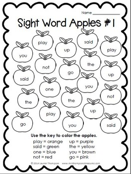 Color By Sight Words Apples FREEBIE