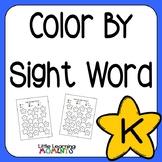 Color By Sight Words - Kindergarten No Prep