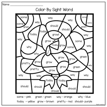 Color By Sight Words - Thanksgiving - First Grade
