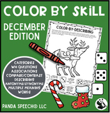Color By Skill NO-Prep Language Pack! December Edition