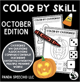 Color By Skill NO Prep Language Pack! October Edition