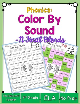 Color By Sound! Final - N Consonant Blends