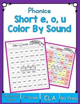 Color By Sound! {short e, o, and u phonics printable}