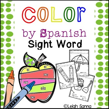 Color Spanish Sight Words