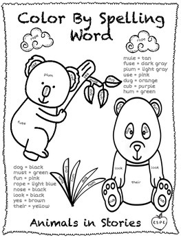 Color By Spelling & Sight Word {McGraw Hill Wonders Second Grade} Unit 2