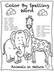 Color By Spelling & Sight Word {McGraw Hill Wonders Second