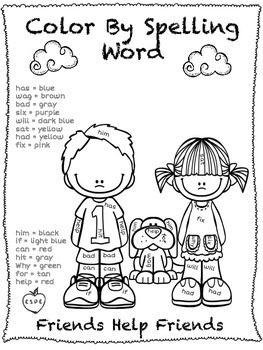 Color By Spelling & Sight Word {McGraw Hill Wonders Second Grade} Unit 1