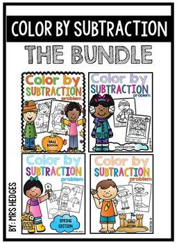 Color By Subtraction Problem-THE BUNDLE