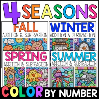 Color By Sum and Difference: 4 Seasons BUNDLE