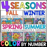 Color By Sum and Difference: Four Seasons Addition and Subtraction BUNDLE