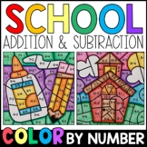 Color By Number: Sum and Difference - Back to School Addit