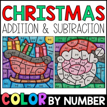 Color By Sum and Difference: Christmas Addition & Subtraction Practice