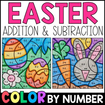 Color By Number: Sum and Difference - Easter Addition & Subtraction Practice
