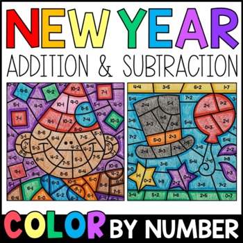 Color By Number:  Sum and Difference - New Years Addition & Subtraction Practice