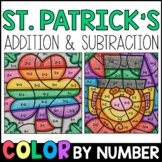 Color By Number: Sum and Difference - St. Patrick's Day Addition & Subtraction