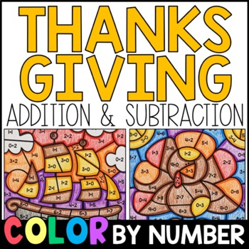 Color By Number: Sum and Difference - Thanksgiving Addition & Subtraction