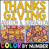Color By Number: Thanksgiving Addition & Subtraction