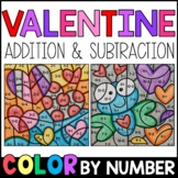 Color By Number: Sum and Difference - Valentine's Day Addition & Subtraction