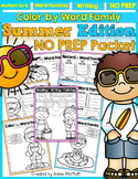 Summer Packet Color By Word Family NO PREP (Summer Edition)