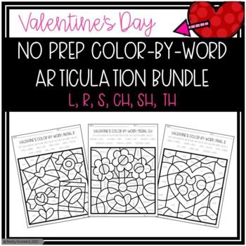 No Prep Color-By-Word Articulation Valentine's Day Bundle