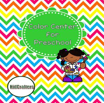 Color Center for Preschool