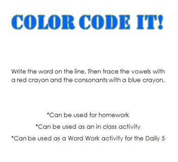 Color Code It Spelling for Reading Street